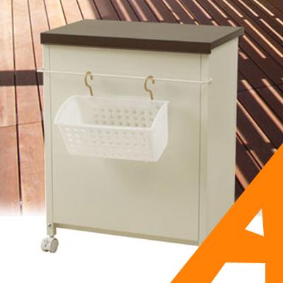 省スペース 洗濯用収納ボックス スリムタイプ奥行31.5cm煩雑になりがちなベランダ用品を綺麗にストックでき室外でも室内でも使える便利なアイテム(直送商品/代引き不可)