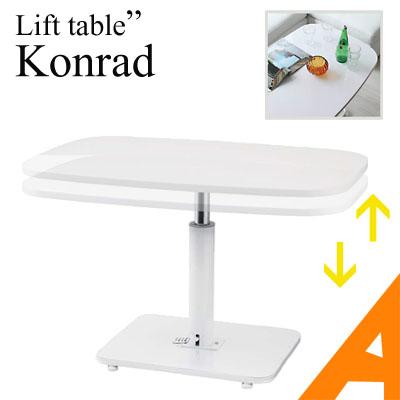 ダイニングテーブル[コンラッド]リフトテーブル高さ49から69cmまで自由に変えられるテーブル