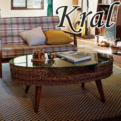 テーブル リビングテーブル ローテーブル アジアン リゾート センターテーブル おしゃれ オーバルテーブル 楕円 アバカ テーブル ガラステーブル[クラール]