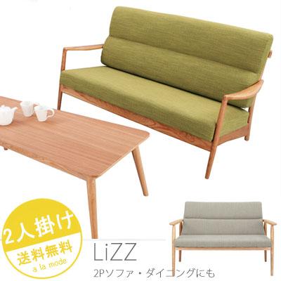 Sofa loveseat and sofa Scandinavian sofa fabric sleek two-seat sofa 2 p sofa (Liz) Nordic-style sofa fabric 2 P sofa fabric sofa sofa