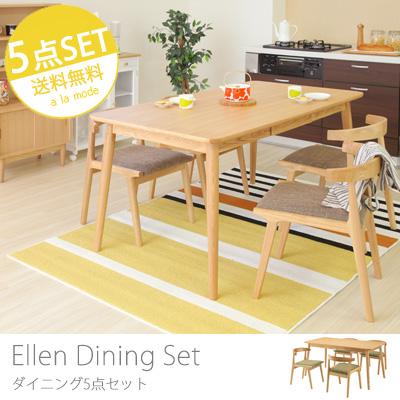 ダイニングテーブルセット ダイニングテーブル 北欧 5点セット 木製テーブル ダイニングチェア ナチュラル 北欧風 西海岸 ルンバ 天然木 おしゃれ カフェテーブル 天然木ダイニングセット[Ellen エレン]