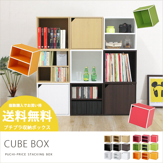 Cube Box Color Snack Display Rack Bookshelf Shelves Clearance Storage Wall Shelf Combination Bookcase Doors