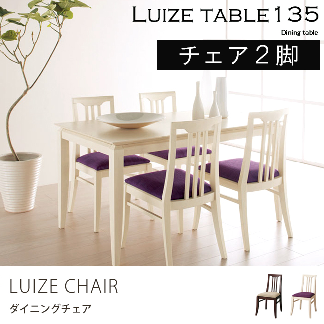 1000 Yen Coupon Issued In Dining Chairs Colour Set 2 Louise Chair Natural Whitewash Dark Purple Scandinavian Modern Elbow