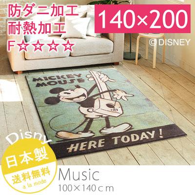 ラグマット おしゃれ カーペット ラグ 北欧 絨毯 春 長方形 ディズニー 日本製 防ダニ ミッキー スミノエ ミッキーマウス Disney 140×200cm 140×200 MICKEY Music RUG ミッキー ミュージックラグ 床暖房 ホットカーペット対応 ポスター