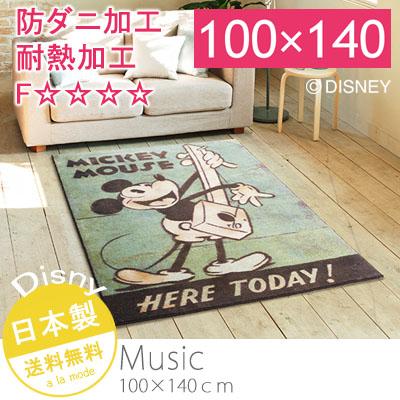 ラグマット おしゃれ カーペット ラグ 北欧 絨毯 春 長方形 ディズニー 日本製 防ダニ ミッキー スミノエ ミッキーマウス Disney 100×140cm 100×140 MICKEY Music RUG ミッキー ミュージックラグ 床暖房 ホットカーペット対応 ポスター