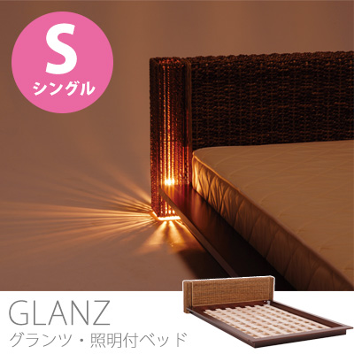 ベッドフレーム ベッド シングル すのこ ローベッド フレームのみ バリ アバカ リゾート 南国風 アジアン家具 照明付ベッド 照明 間接照明 グランツ