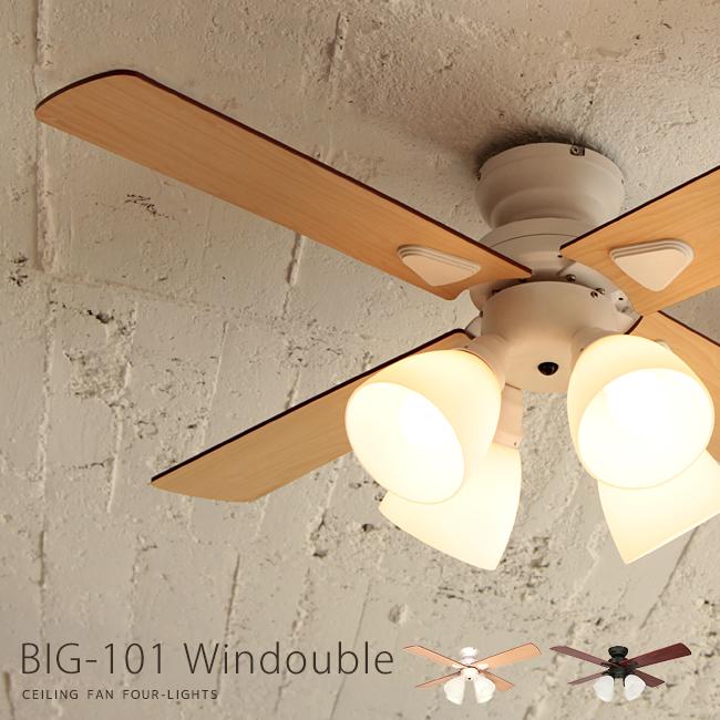 シーリングファン 4灯 シーリングライト おしゃれ [ウィンダブル] ライト 照明 シーリング 快適 省エネ リモコン付 42インチ 天井照明 シーリングライト