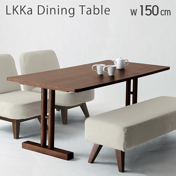 ダイニングテーブル 150 北欧 食卓 テーブル 品質保証 ダイニング 食卓 ...