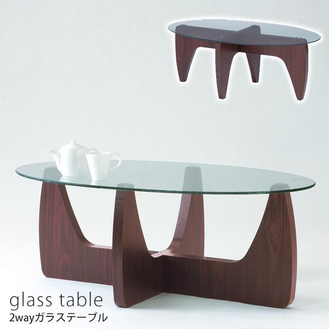 ローテーブル 北欧 ガラス 木製 楕円形 テーブル センターテーブル リビングテーブル おしゃれ カフェ コンパクト オーバル 一人暮らし シンプル デザイン 105幅 105 カフェテーブル スタイリッシュ 2WAY ブラウン ウォールナット