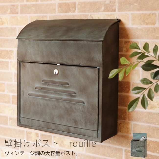 Outdoor Letter Box Wall Mount Locking Mailbox Retro Style Black Used