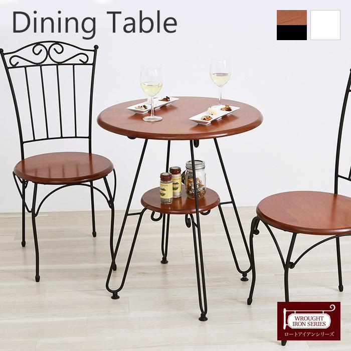 カフェテーブル 高価値 丸 テーブル おしゃれ かわいい アンティーク アイアン 北欧 棚付き ロートアイアン 新生活 BIGバリュー 信用 ヨーロッパ レトロ 高さ70 一人暮らし 家具 姫 コンパクト 幅60cm