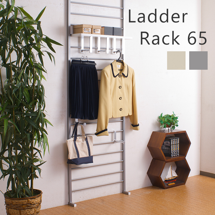 [6/11(木)1:59までP10倍!] ラダーラック 65cm幅突っ張りパーテーション 棚付 突っ張りラック 65cm幅国産の品質の高いラダーラック 日本製