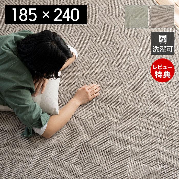 ラグマット おしゃれ 北欧 ラグ カーペット 絨毯 シャギーラグ 日本製 滑り止め 防ダニ 長方形 190×240cm 190×240 人気 床暖房 ホットカーペット対応 スミノエ grade ベージュ ブラウン アイボリー モダン 春 リビング シャギー