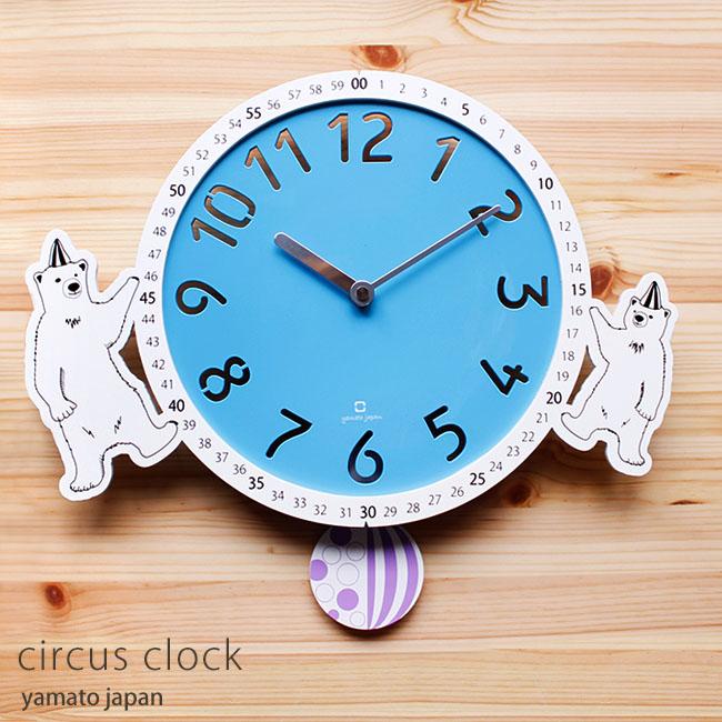 [最大300円クーポン配布中] 時計 壁掛け 振り子時計 振り子 北欧 おしゃれ かわいい 日本製 掛け時計 サーカスクロック 壁時計 壁掛け時計 かけ時計 しろくま シロクマ 白熊 サーカス 木製 国産 手作り 新築祝い 結婚祝い 誕生日 ギフト プレゼント 子供部屋