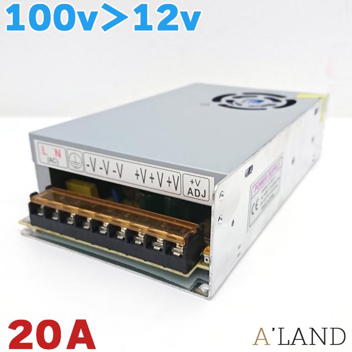 【大容量電源 20A】大容量電源 コンバーター 100v 12v 20A 100v→12v変換 コンバータ ac/dcコンバーター AC DC 変換器 安定電源 直流安定化電源 12v 20A MAX240W led ファン付き