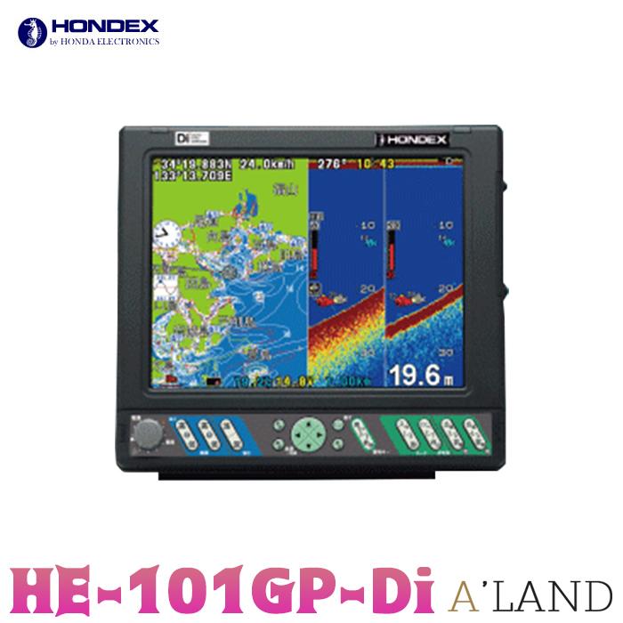 魚群探知機 魚探 HONDEX HE-101GP-Di 10.4型 ワイド プロッター魚探 デジタル魚探 漁船 船舶用品 マリン GPS 省エネ カラー液晶 カンタンナビ コンパクト 小型 シンプル 軽量
