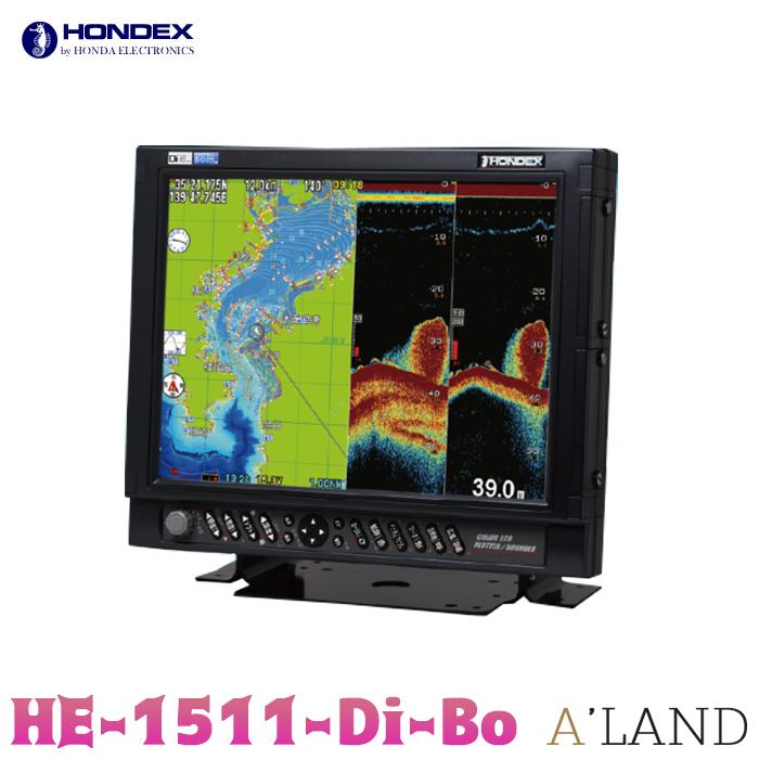 【1.5KW】魚群探知機 魚探 HONDEX HE-1511-Di-Bo 15型 1.5kw ワイド プロッター魚探 デジタル魚探 漁船 船舶用品 マリン GPS 省エネ カラー液晶 大画面 シンプル 軽量