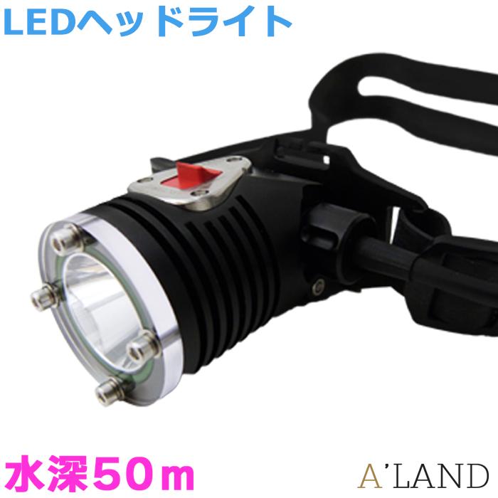 ダイビング用 強力 水中ライト 水中照明 LEDヘッドライト 水中50m防水 1000lm スキューバー ダイビングライト