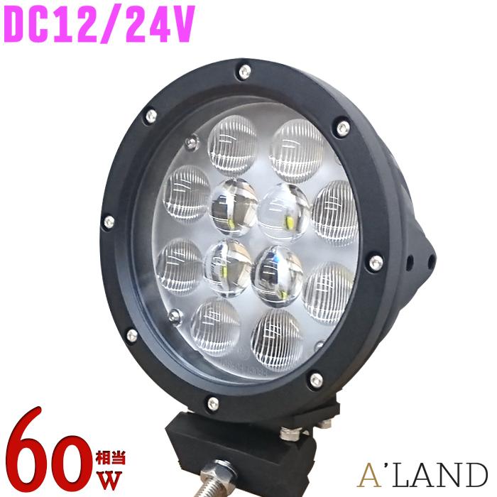 【6ヶ月保証】 LEDサーチライト 60w 作業灯 12v 24v兼用 メガ拡散タイプ LED作業灯 ワークライト LEDライト 集魚灯 広角ライト 6500k 5100LM led 防水