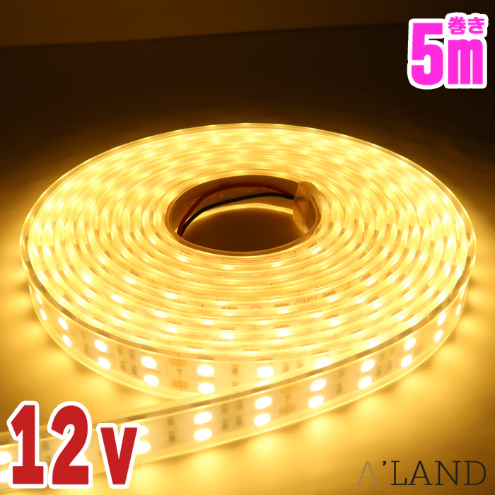 LEDテープライト 12v 電球色 5m 防水 SMD5050 LEDテープ 600連 イベント照明 作業灯 エンドキャップ Wライン 二列式 600LED テープライト
