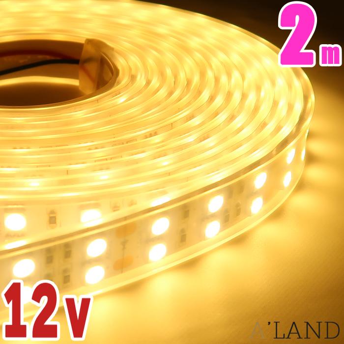 LEDテープライト 12v 2m 防水 車 船舶 ダブルライン 間接照明 電球色 トラック カー 照明 装飾 イルミネーション 屋外 200cm