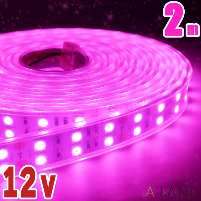 LEDテープライト 12v 2m 防水 車 船舶 ダブルライン 間接照明 ピンク トラック カー 照明 装飾 イルミネーション 屋外 200cm