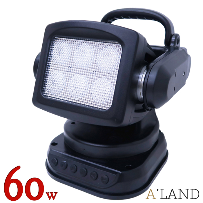 LED サーチライト 拡散 リモコン式 60w 12v 24v 360度首振り可能 作業灯 ワークライト 工事 倉庫