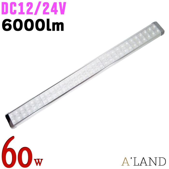 LED室内灯[ラグジータイプ]60W