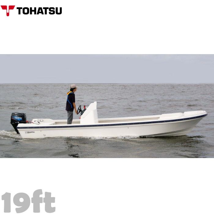 TOHATSU トーハツ 船体 プレジャーボート 19ft(フィート) 40馬力 船外機付き TFWシリーズ 最大搭載人数 5人 新2級以上