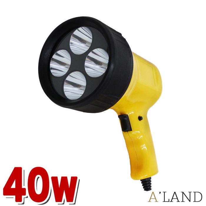 LED手持ちサーチライト 40w 24v専用 ハンディライト 3200LM ワタリガニ クラゲ獲り ワークライト 作業灯