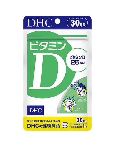 SEAL限定商品 定形外郵便送料無料 爆売りセール開催中 DHC 30日分 ビタミンD