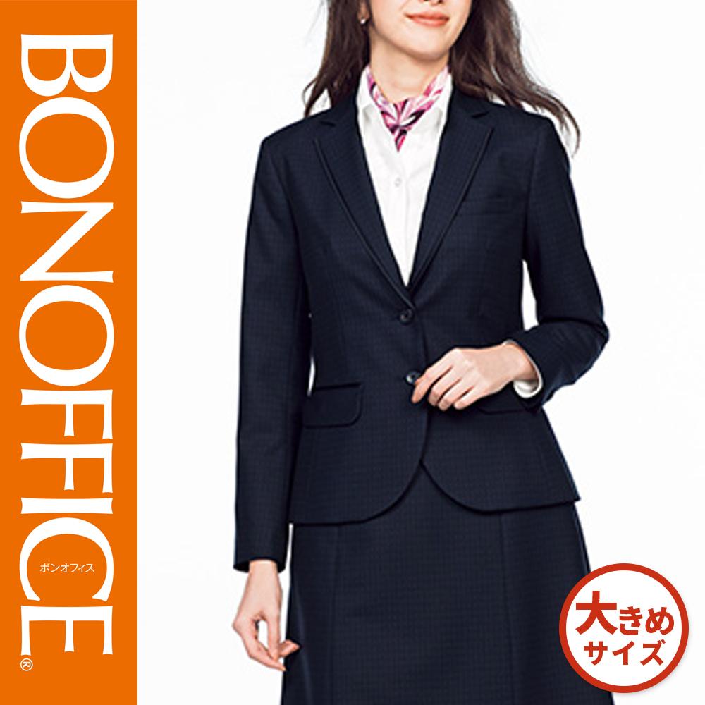 ボンマックス BONMAX 事務服 トップス ジャケット BON AJ0268-S 受付 フロント 営業 接客 コンシェルジュ 一般事務 医療事務 女子 制服 ユニフォーム 大きいサイズ 17号 19号