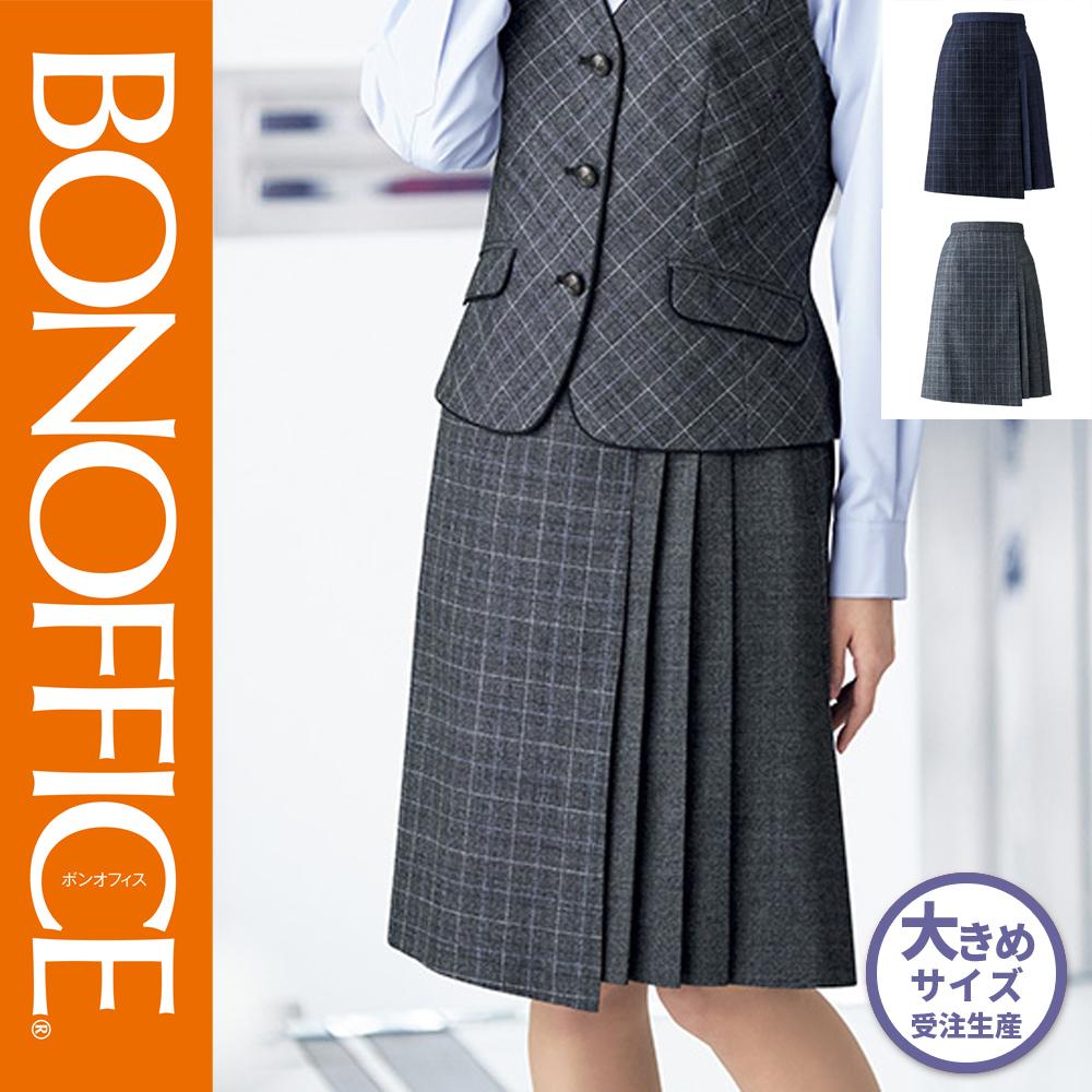 ボンマックス BONMAX 事務服 ボトム プリーツスカート BON AS2314 SSnOPvN0ym8w