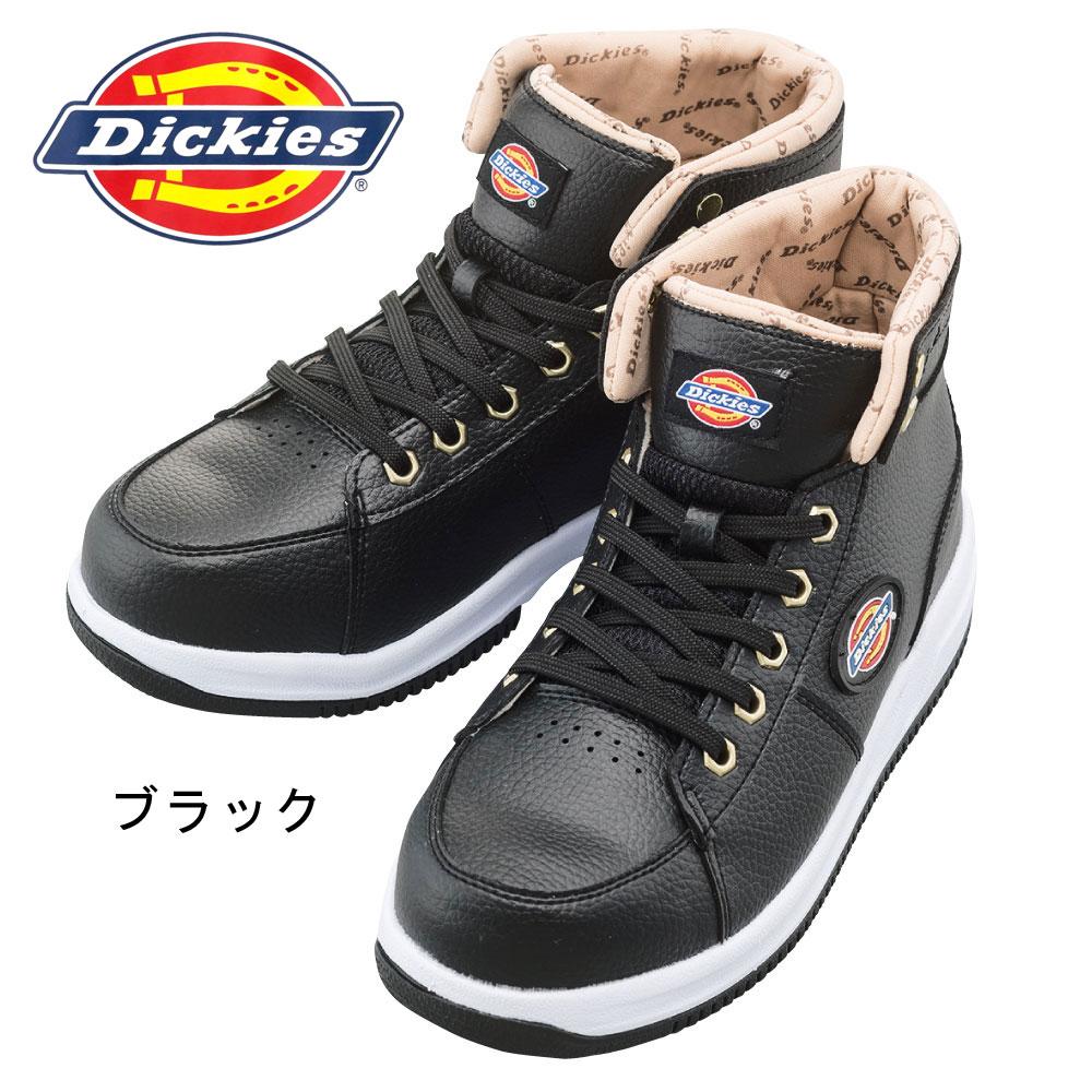 超激得SALE 年中無休 ディキーズ Dickies 作業靴 D3304 安全靴 アンゼンスニーカー
