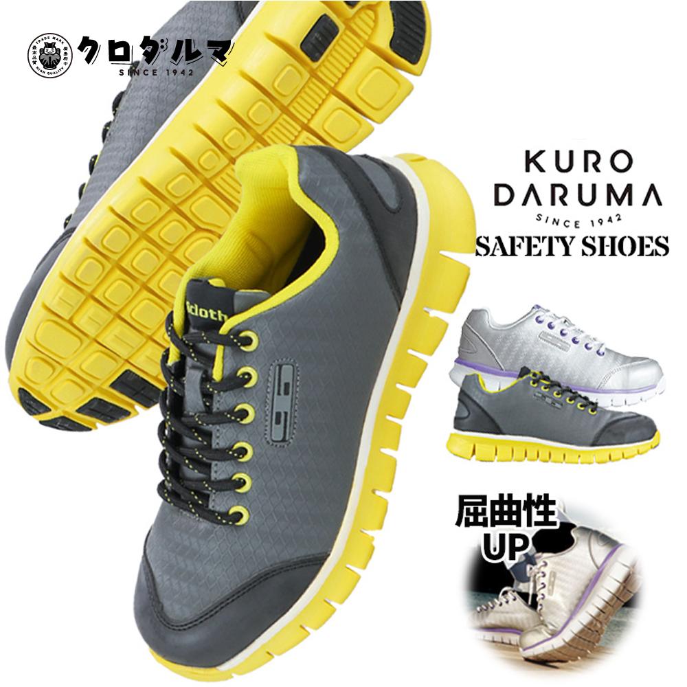 軽量 建設 塗装 左官 土木 工業 土方 建築 トラック KURODARUMA 716 安全靴 輸入 セーフテイシユーズ 仕事靴 作業靴 クロダルマ ドライバー 新商品