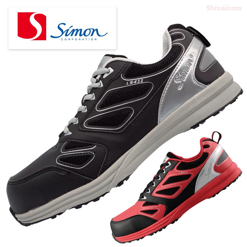 軽量 建設 塗装 左官 土木 工業 土方 OUTLET SALE 売却 建築 トラック LS411 シモン 国産プロテクティブスニーカー 作業靴 仕事靴 Simon ドライバー 安全靴