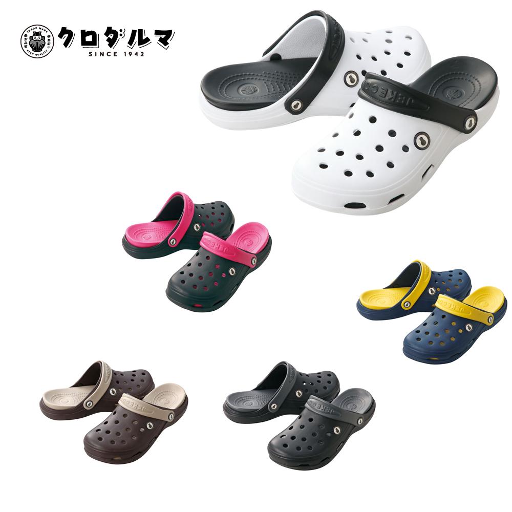 作業靴 仕事靴 サンダル スリッパ 室内履き ベランダ用 安全靴 お見舞い KURODARUMA 711 クロダルマ 送料0円 病院