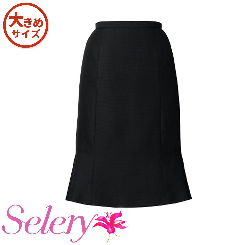 セロリー Selery 事務服 ボトムマーメイドスカート S15610-S