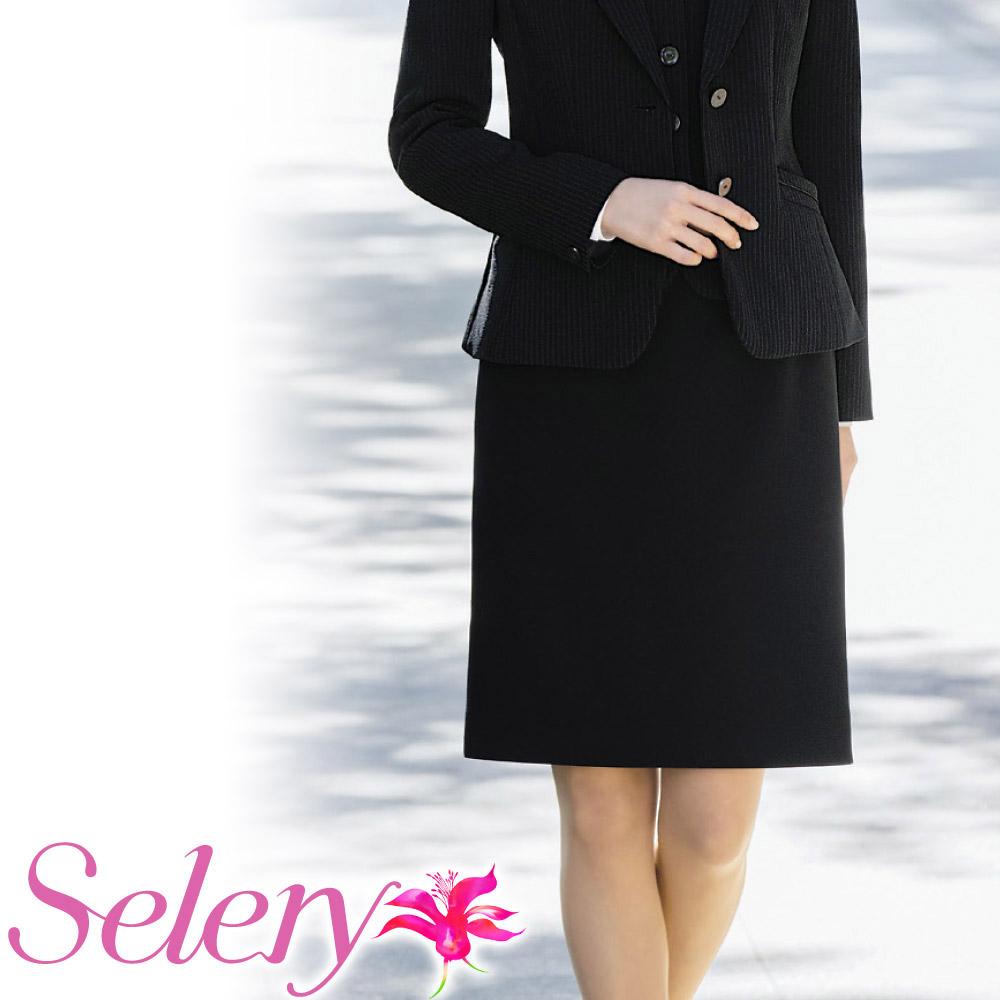 女子 入手困難 制服 仕事服 高級品 ユニフォーム 受付 大きいサイズ Selery ボトムマーメイドスカート 会社服 事務服 セロリー S16030
