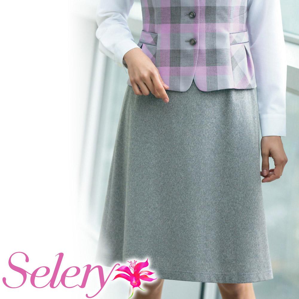 女子 制服 仕事服 ユニフォーム 受付 大きいサイズ ボトムAラインスカート Selery 特価キャンペーン S16749 会社服 セロリー 2020モデル 事務服
