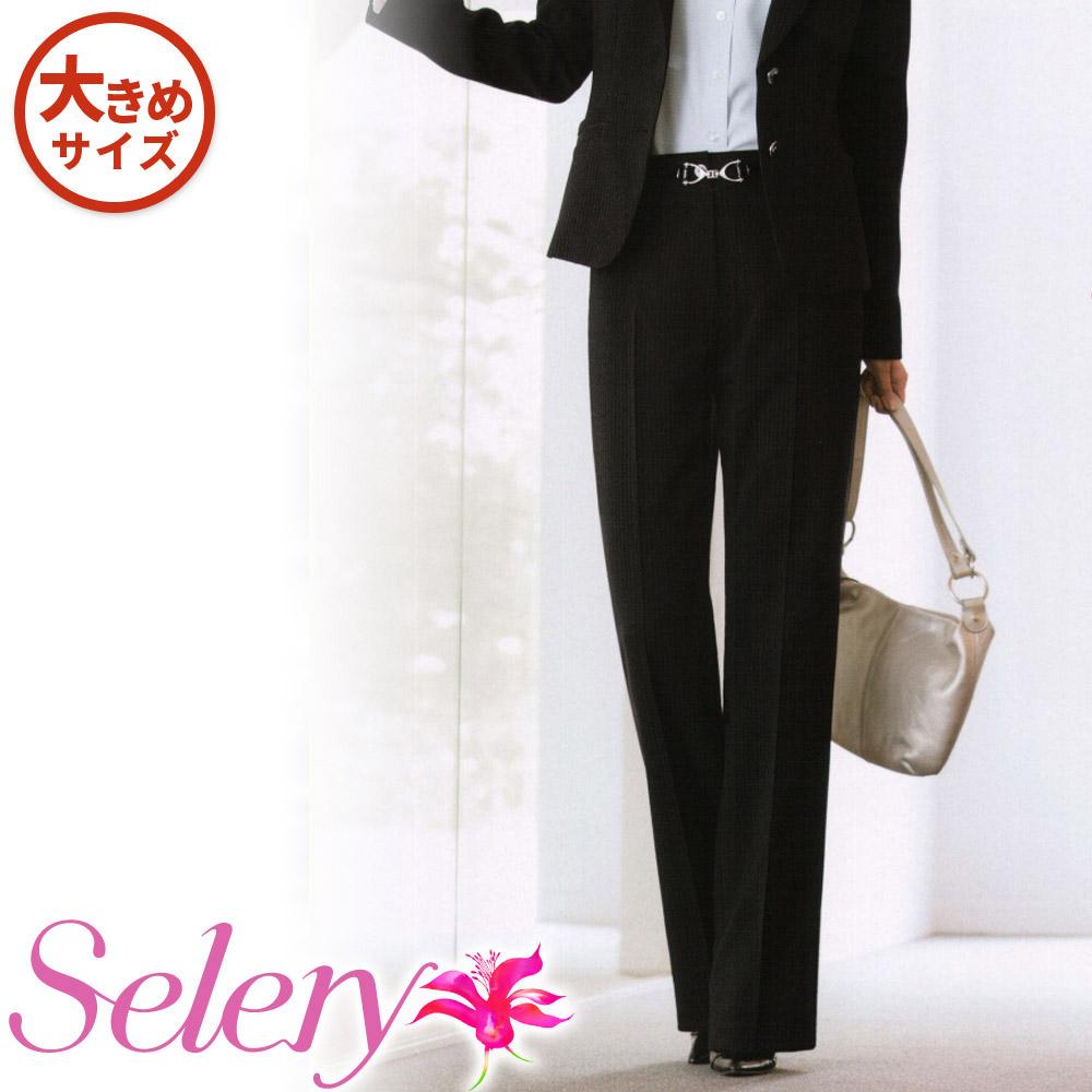 制服 ユニフォーム 大きいサイズ 女子服 会社服 セロリー 事務服 S50300-S 売り込み Selery パンツ 送料0円 ボトム