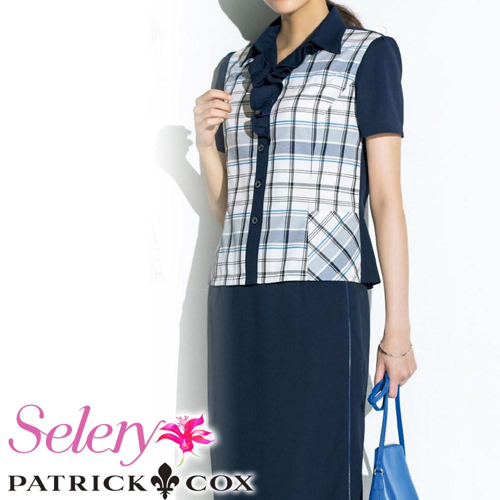 女子 制服 仕事服 ファクトリーアウトレット ユニフォーム 受付 大きいサイズ 会社服 交換無料 トップス 事務服 S50732 セロリー Selery オーバーブラウス