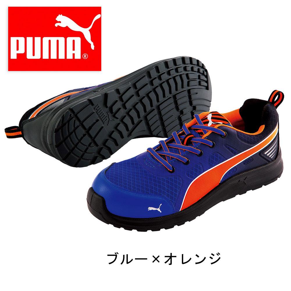 軽量 建設 塗装 左官 土木 工業 土方 建築 商品追加値下げ在庫復活 作業靴 セーフティースニーカー プーマ ドライバー 仕事靴 PUMA 安全靴 格安 64.335.0