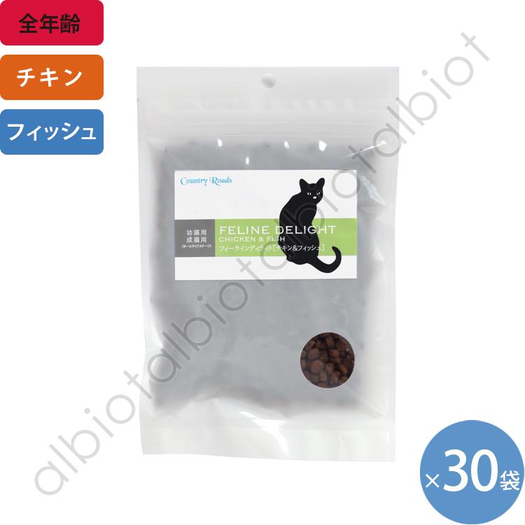(取り寄せ)カントリーロード 猫 フィーラインディライト ポータブルパック 100g×30袋
