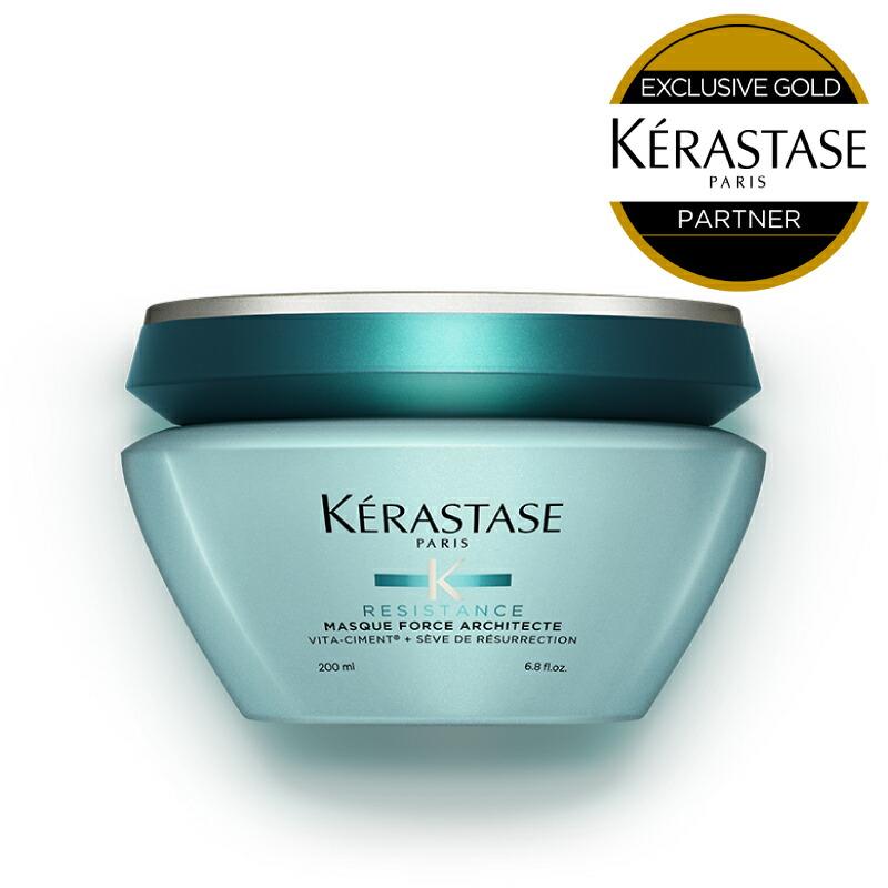 KERASTASE ケラスターゼ RE マスク ドフォルス / 200g 【正規販売店】
