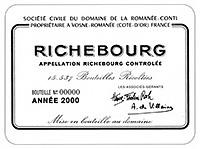 航空便取り寄せ・納期約7営業日 1978DRCリシュブール Richebourg