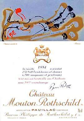 1981 シャトウムートンロートシルドMouton Rothschild
