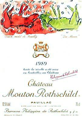 1989 シャトウムートンロートシルドMouton Rothschild Mathusalem