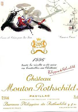 1996 シャトウムートンロートシルドMouton Rothschild
