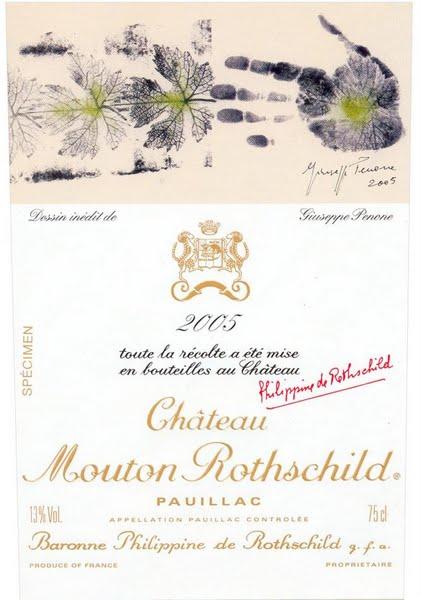 2005 シャトウムートンロートシルドMouton Rothschild